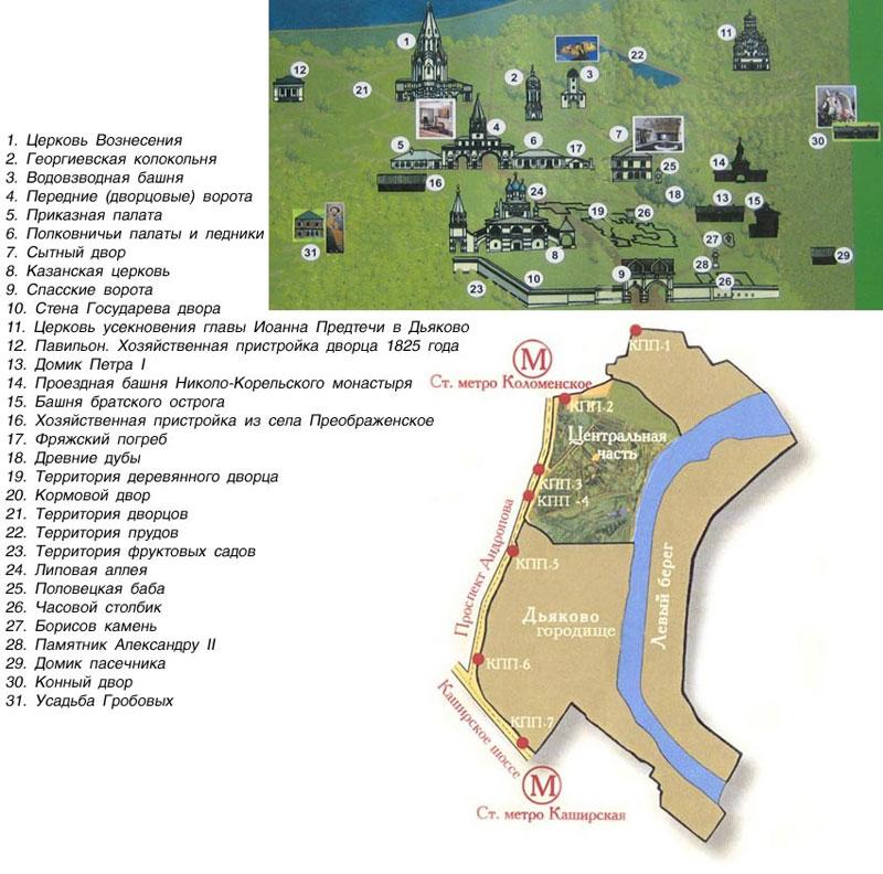 План-схема музея Коломенское